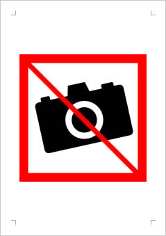 NO PHOTOGRAPHY 撮影禁止の張り紙画像2